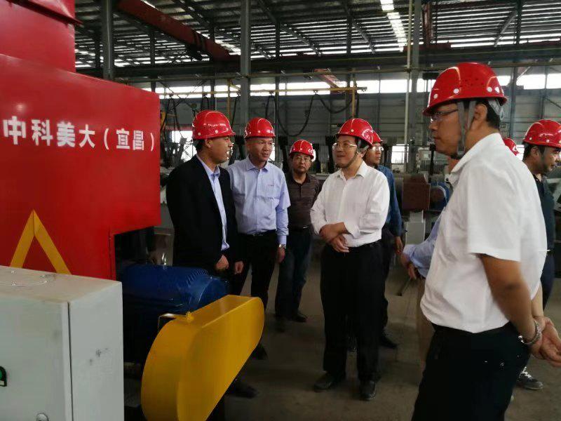 湖北省农机局、宜昌市农机局、当阳畜牧局领导来我司参观考察
